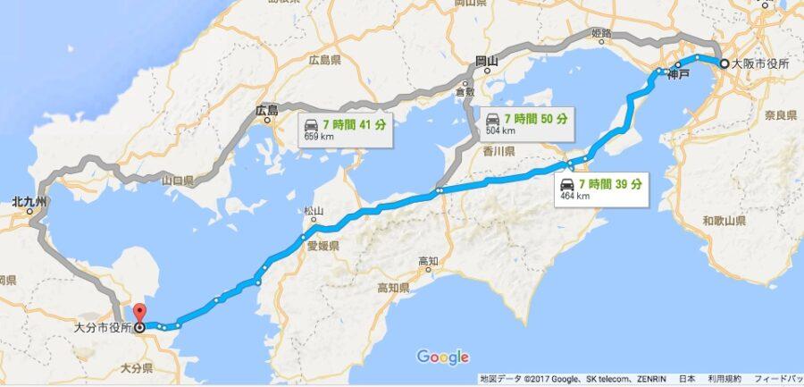 大阪大分アクセスルート